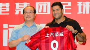 Chinas Spiel mit dem Fußball