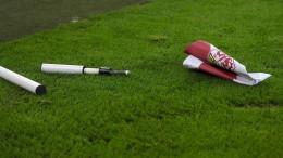 Die Heimserie des VfB Stuttgart ist gebrochen