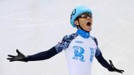"""""""Olympische Athleten aus Russland"""": Ahn bekommt keine Einladung"""