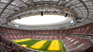 Spielplan der Fußball-WM 2018 in Russland