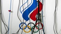 Gold für deutsche Biathlon-Staffel?