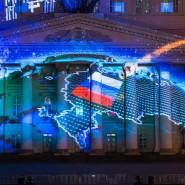Peinlich: Der Trailer zeigt die Krim in den Grenzen Russlands