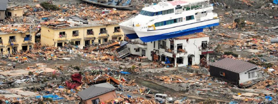 Teuerste villa der welt 12 milliarden  Japan: Die teuerste Naturkatastrophe aller Zeiten - Unternehmen - FAZ