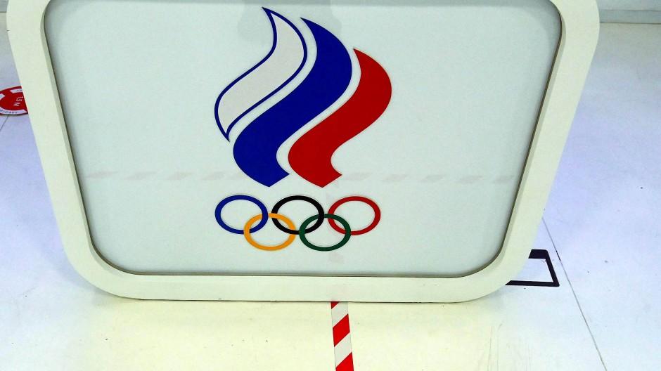 Ohne Flagge: Das russische Team muss bei den kommenden Olympischen Spielen auf eine Alternative zurückgreifen.