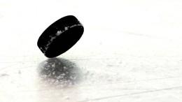Spielplan der Eishockey-WM 2018 in Dänemark