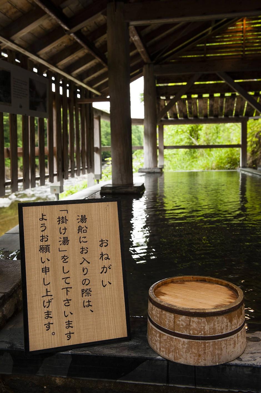 Der Gast wird vor Betreten des Bades darauf hingewiesen, sich Schweiß und Schmutz abzuwaschen und keine Seifenreste am Körper in das Wasser zu tragen.