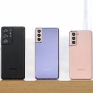 Die drei neuen S 21-Modelle von Samsung.