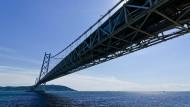Wer als Brücke auftrumpfen will, der muss wie die Akashi-Kaikyo mit einer großen Spannweite aufwarten können.