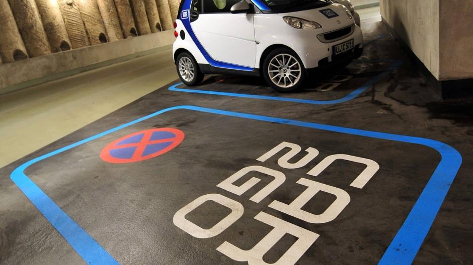 Carsharing-Projekt von Daimler in Ulm