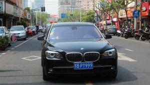 Der teuerste BMW 7er aller Zeiten