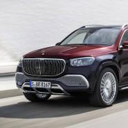 Der Mercedes Maybach GLS 600 soll gegen Autos wie den Rolls-Royce Cullinan und den Bentley Bentayga punkten.
