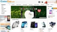 Einer der Spammer ist die Webseite Comebuy.com, die in deutscher Sprache auftritt