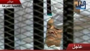 Husni Mubarak erklärt sich für nicht schuldig