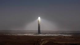 """Wie Israel mit """"Saurons Auge"""" die Energiewende meistern will"""