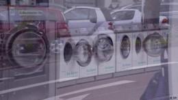 Neue Behörde macht Jagd auf Geldwäscher