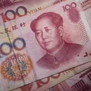 Der Yuan gehört jetzt dem Währungskorb des IWF an.