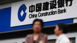 Chinesische Bank verdient 7 Milliarden in drei Monaten