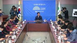 Hackerangriff auf Atomkraftwerke