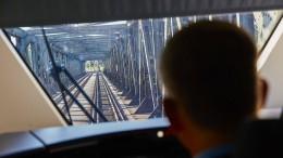 Zu wenige Lokführer – jetzt streicht die Bahn sogar Verbindungen