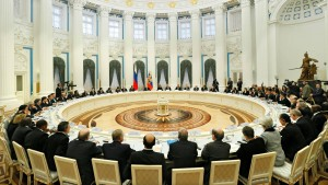 G20 Finance Minister meeting in Moscow