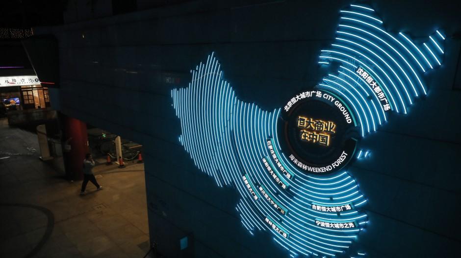 Der Evergrande City Plaza in Peking. Das hochverschuldete Immobilienunternehmen hat angekündigt, Zinszahlungen in Millionenhöhe zu bedienen.