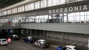 Fraport darf griechische Flughäfen betreiben