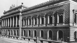 Bundesbank erforscht ihre Nazi-Vergangenheit