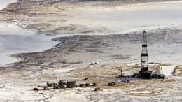 Ölpreise weiter auf Talfahrt
