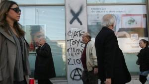 Griechische Milliarden in der Schweiz