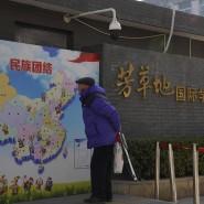 Die Übersicht in China behalten?