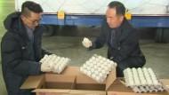 25 Millionen Eier für Südkorea