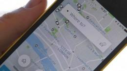 Japanischer Konzern darf in Fahrdienst Uber einsteigen