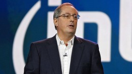 Ehemaliger Intel-Chef ist tot
