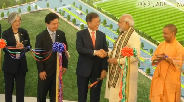 Samsung Eröffnet In Indien Größte Handyfabrik Der Welt