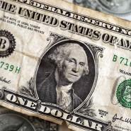 """""""Der Dollar ist zu stark - das bringt uns um"""", sagt Donald Trump."""