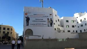 Dubioses Geschäft der Studienvermittler in Afrika
