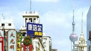China und Asean gründen Freihandelszone