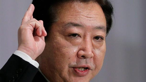 Japanische Regierung verkündet Milliarden-Konjunkturprogramm