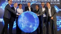 BMW kooperiert mit chinesischem Internetriesen