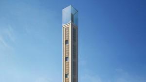 Ein Minarett aus Deutschland