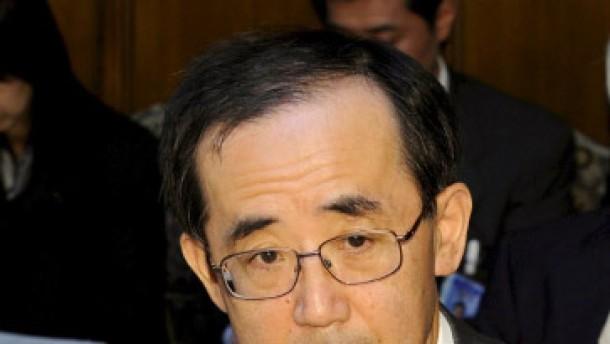Japanisches Parlament wählt neuen Notenbankchef