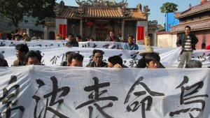 China bestrafte mehr als eine Million Amtsträger wegen Korruption