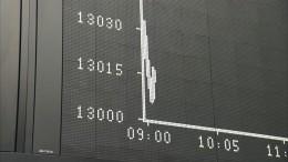 Eine Regierung für die deutsche Börse