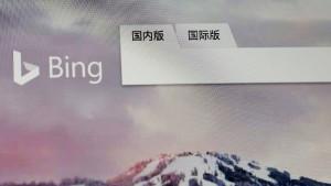China sperrt Microsofts Suchmaschine