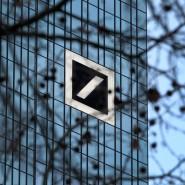 Wie steht es um die Deutsche Bank? Die Anleger an der Börse sind sich darüber derzeit sehr unsicher.