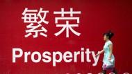 Hoffnung auf Wohlstand: Die chinesische Notenbank erwartet ein weiterhin stabiles Wachstum.