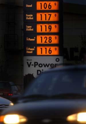 Das Spiel wo kann man vom Benzin anzünden