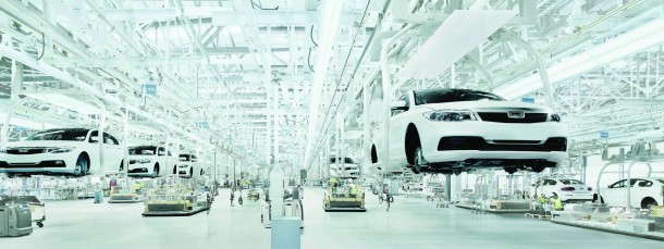 Qoros-Fabrik in Changshu