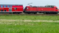 Ein wichtiger Tag für die Deutsche Bahn