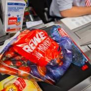 Bis Juli sind Restbestände zu haben - dann ab dann gibt es keine Plastiktüten mehr in Rewe-Märkten.